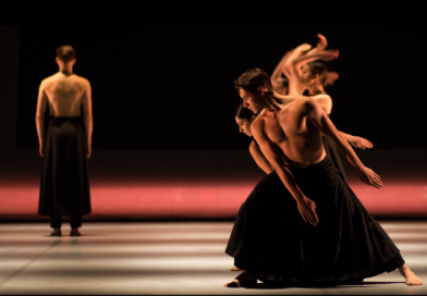 Audición IT Dansa 2021